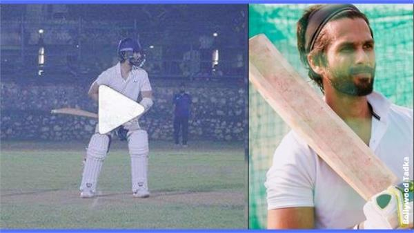 shahid kapoor work hard for his movie jersey