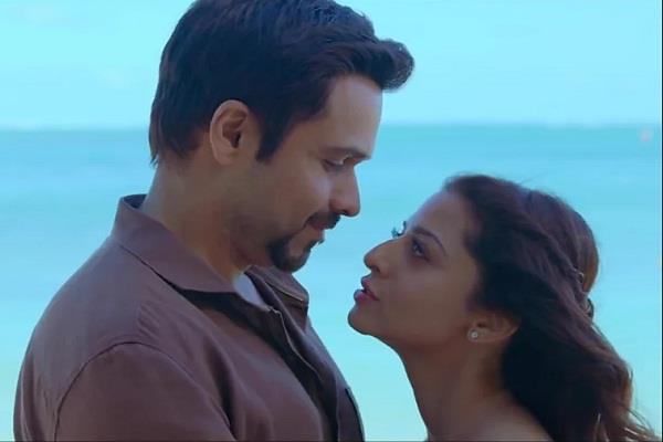 emraan hashmi pain came out on the tag of serial kisser