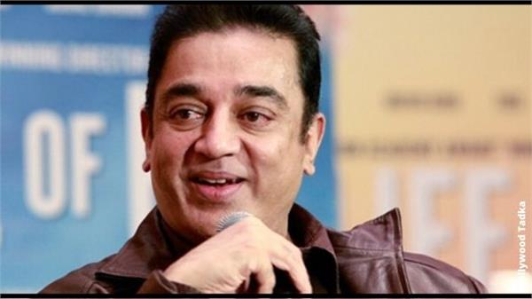 kamal haasan hospitalized