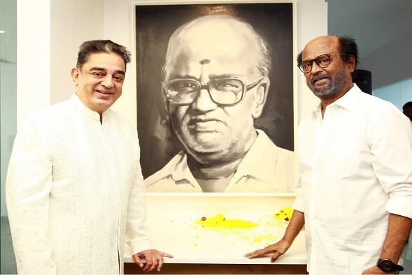 rajinikanth arrives as chief guest at kamal haasan s event see photos