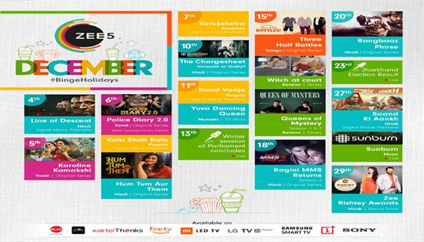 zee 5 launches its december calendar binge holiday december