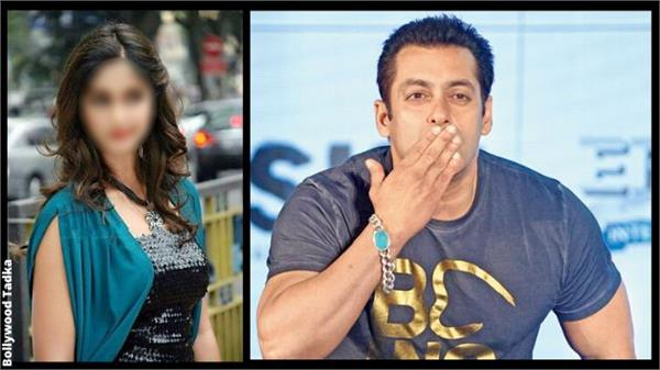 ileana d cruz reject the offer work with salman khan