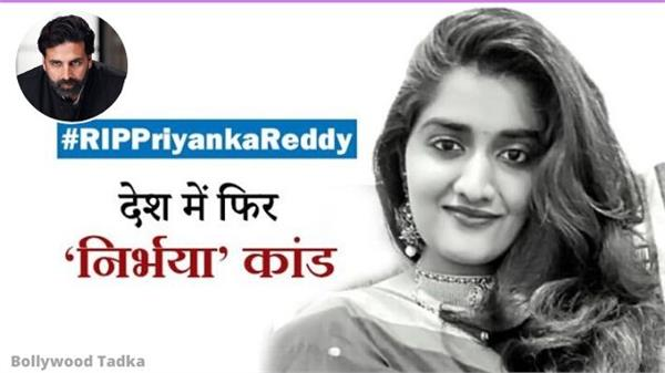 akshay kumar saying about priyanka reddy