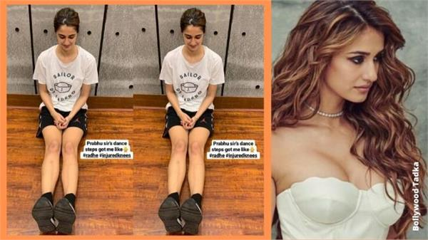 disha patani get injured during dance practice