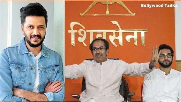 bollywood actor riteish deshmukh congratulat uddhav thackeray maharashtra cm