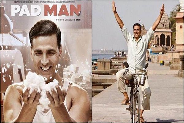 this person get inspired from akshay kumar s movie padman