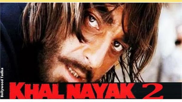 sanjay dutt making khalnayak part 2