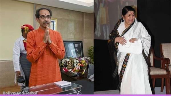 uddhav thackeray meet with lata mangeshkar
