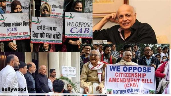 mahesh bhatt support to indian citizenship laws muslims