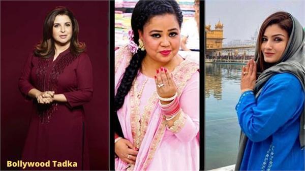 fir registered against farah khan raveena tandon and bharti singh
