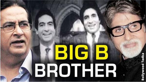 amitabh bachchan and ajitabh bachchan news in hindi