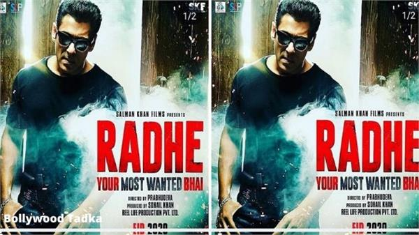 salman khan make 15 hard rule for radhe