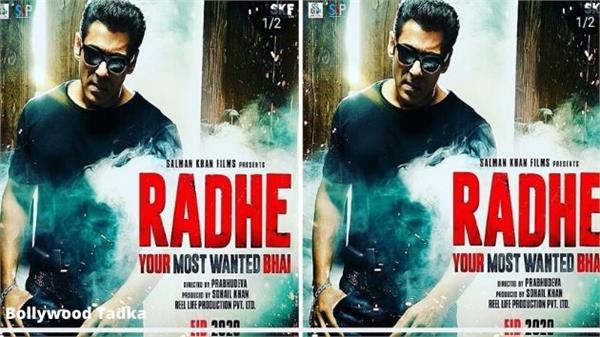 salman khan make 15 hard rule for radhe