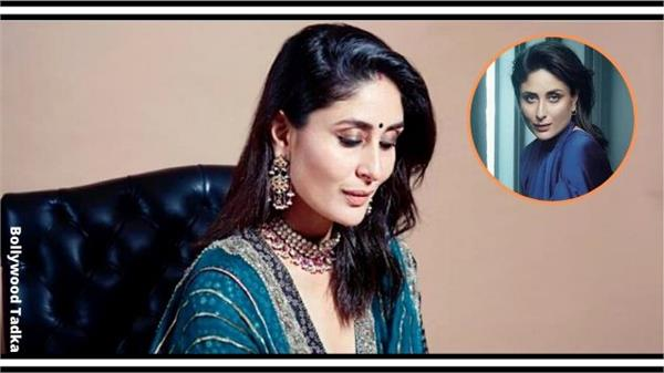 kareena kapoor want to romance with young boys news in hindi