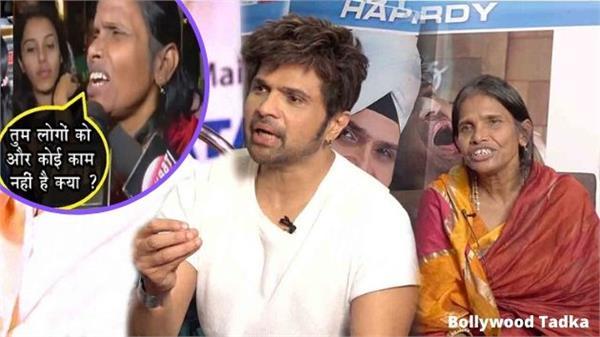 ranu mandal himesh reshammiya news in hindi