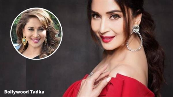 madhuri dixit sold out her old house