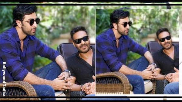 ajay devgn and ranbir kapoor upcoming movie