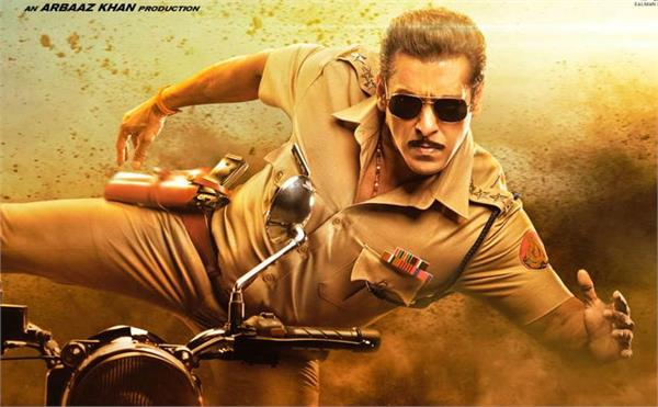 dabangg 3 salman khan updates news