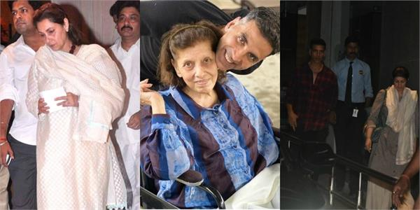 dimple kapadia mother betty kapadia passed away at the age of 80