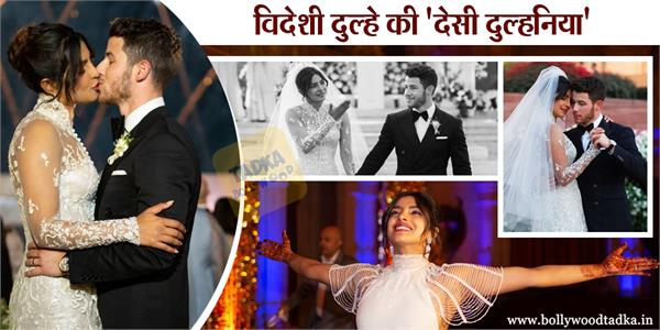 priyanka nick first anniversary see their christian wedding pictures