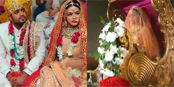 nazar actress sonyaa ayodhya got married harsh samorre in jaipur