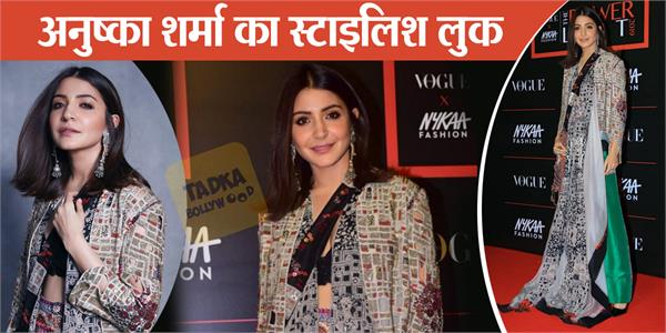 anushka sharma looks stylish at vogue x nykaa fashion event