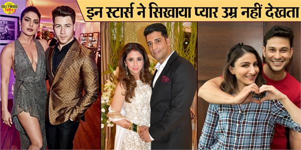 nick jonas shirish kunder and other famous celebrities married older women