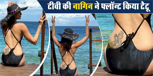 karishma tanna flaunts her tattoo in monokini