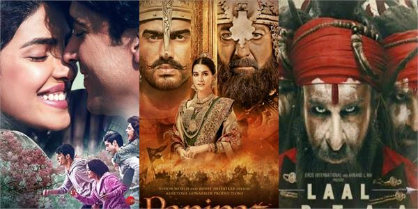 this year flop films