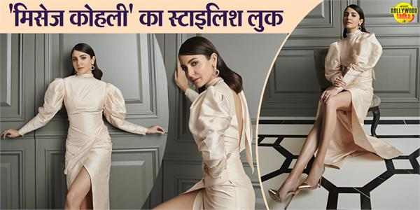 anushka sharma looks absolutely stylish in her latest pictures