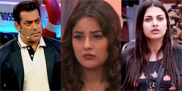 salman khan angry on shenaaz siddharth and himanshi evicted this weekend ka waar