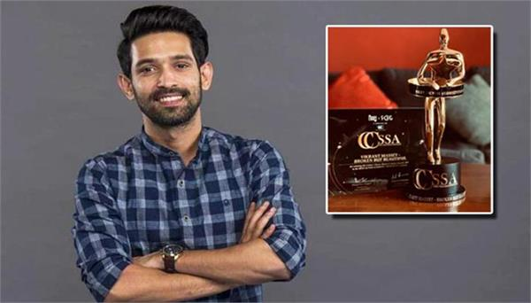 vikrant massey said thank you for winning this award
