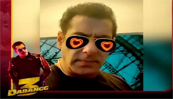 salman khan dabangg 3 chulbul pandey filter launch in instagram