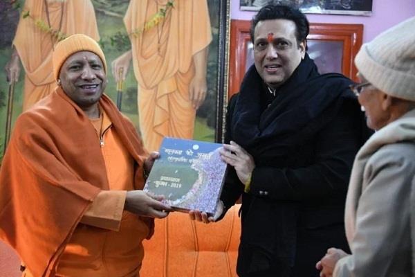 गोरखनाथ मंदिर में पूजा करने पहुंचे गोविंदा, सीएम योगी से की मुलाकात