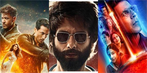 ten blockbuster films of this year