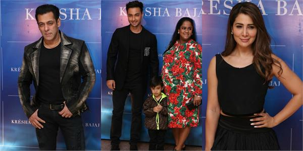 salman khan arpita khan and other stars attend kresha bajaj celebration
