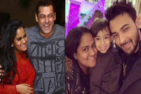 arpita khan sharma aayush sharma blessed with baby girl