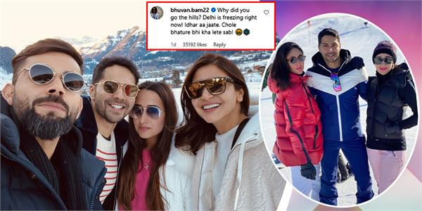 anushka sharma kareena kapoor varun dhawan are enjoying holidays in switzerland