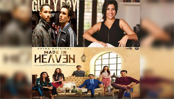zoya akhtar is once again in the limelight this year
