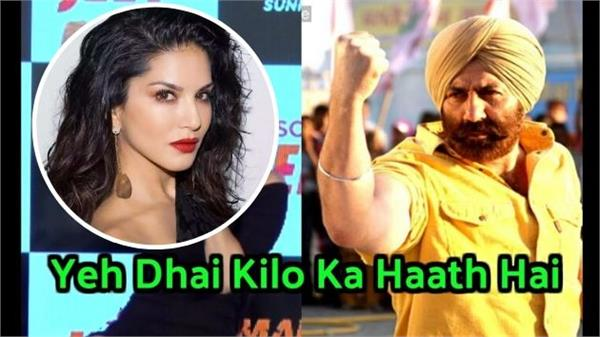 sunny leone try dialogue of sunny deol
