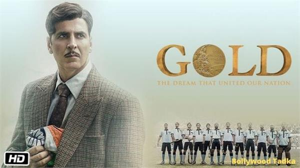 akshay kumar s movie gold release in china
