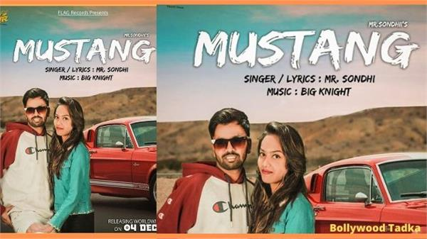 mr sondhi new song mustang release in audio version
