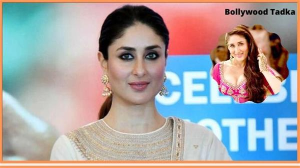 kareena kapoor saying about loyal people in film industry