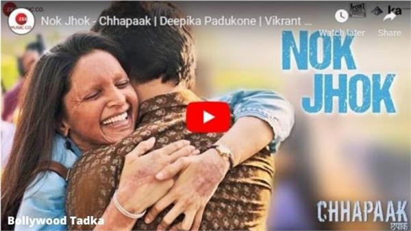 deepika padukone movie chapak new song release