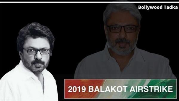 bhansali balakot airstrike biopic news