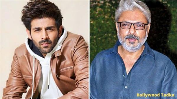 kartik aaryan sanjay leela bhansali news in hindi