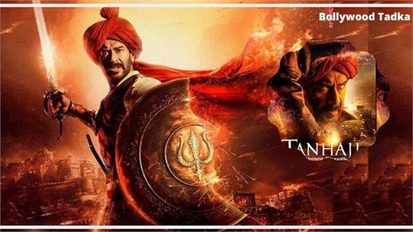 ajay devgn taanaji the unsung warrior