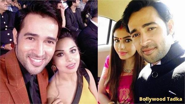 tv couple karan sharma and tiaara kar divorce