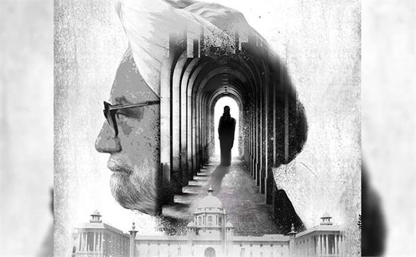 movie the accidental prime minister approves pakistan censor board