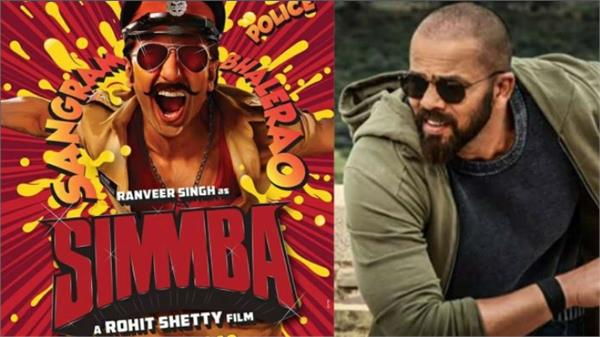 rohit shetty making new this one movie after simba success